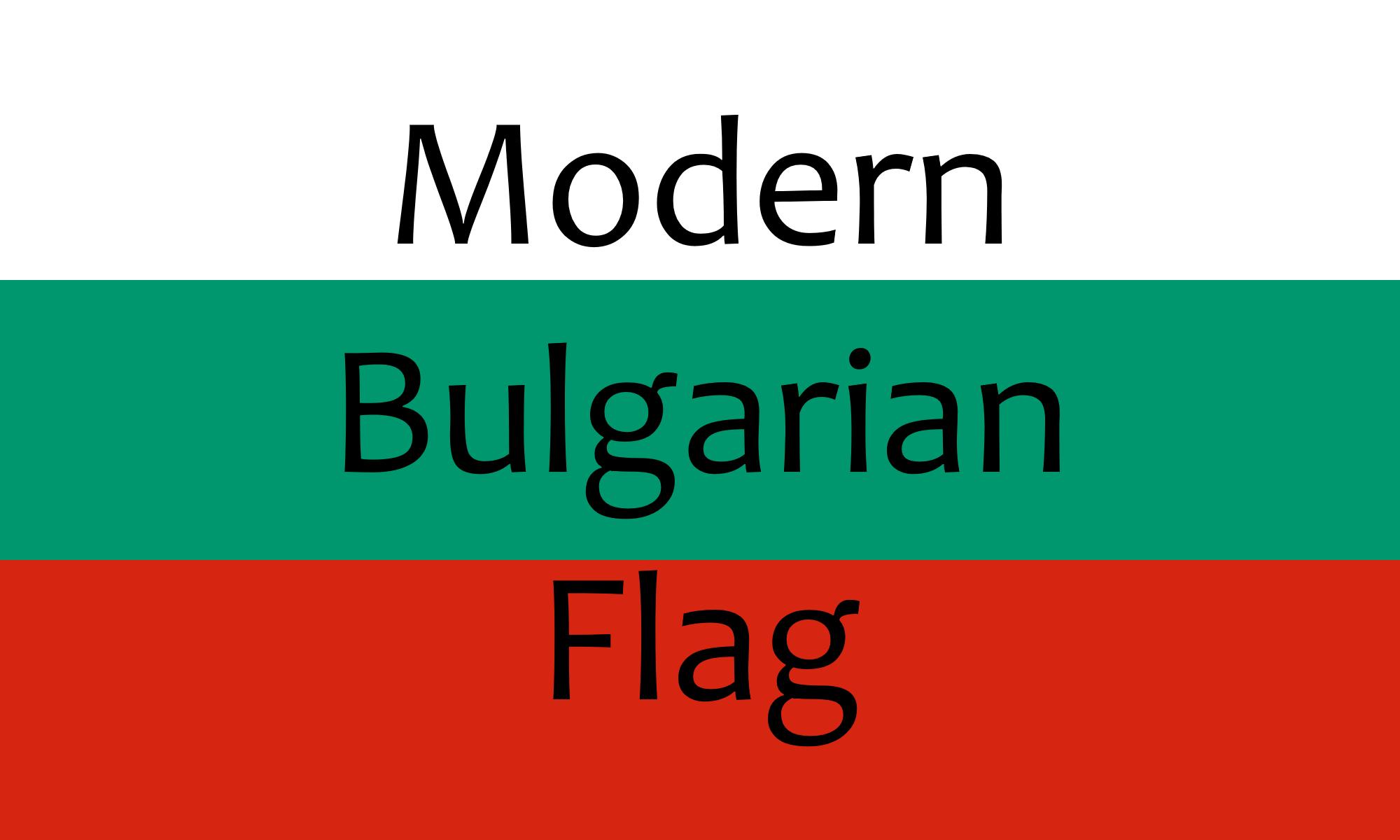 Modern Bulgaria