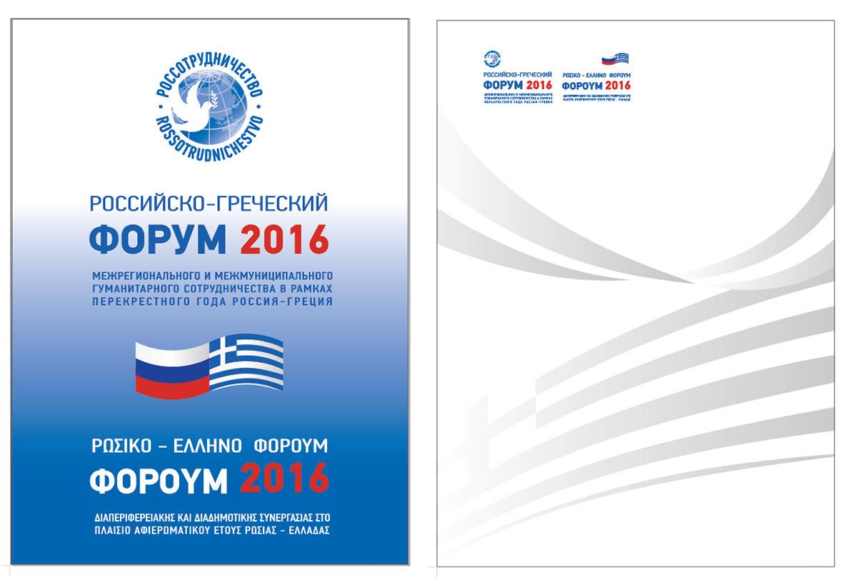 Дизайн, открытки россия греция